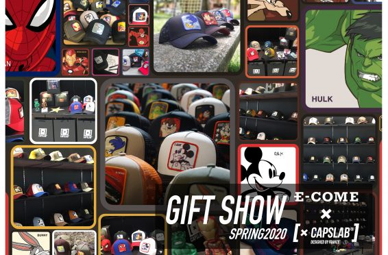 GIFTSHOW HP
