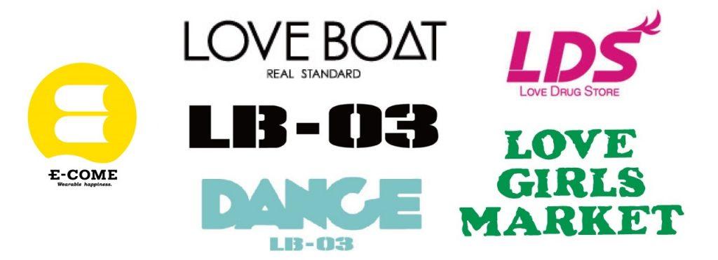 love boat12
